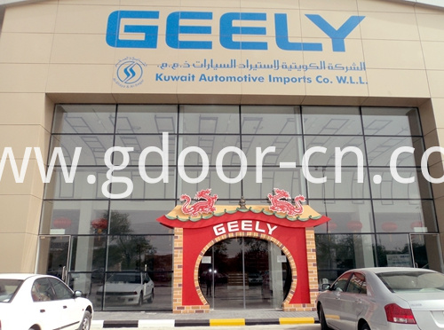Automatic Sliding Doors for Geely Group