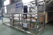 RO System/Water Treatment (GRSW-RO)