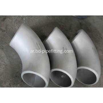 Dn 500 Sch120 Elbow 90deg A234 Wp9