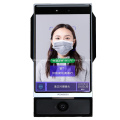 Sistema de acceso a la puerta con reconocimiento facial con temperatura de muñeca
