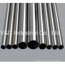 Tuyau rond en aluminium