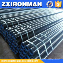 random length tube/pipe  tube/ms seamless pipe