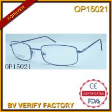 Heißer Verkauf einfacher Rahmen optische Gläser (OP15021)
