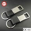Factory Supply Black Custom Leather Keychain for Car