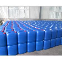 Benzalkonium Chloride(DDBAC)