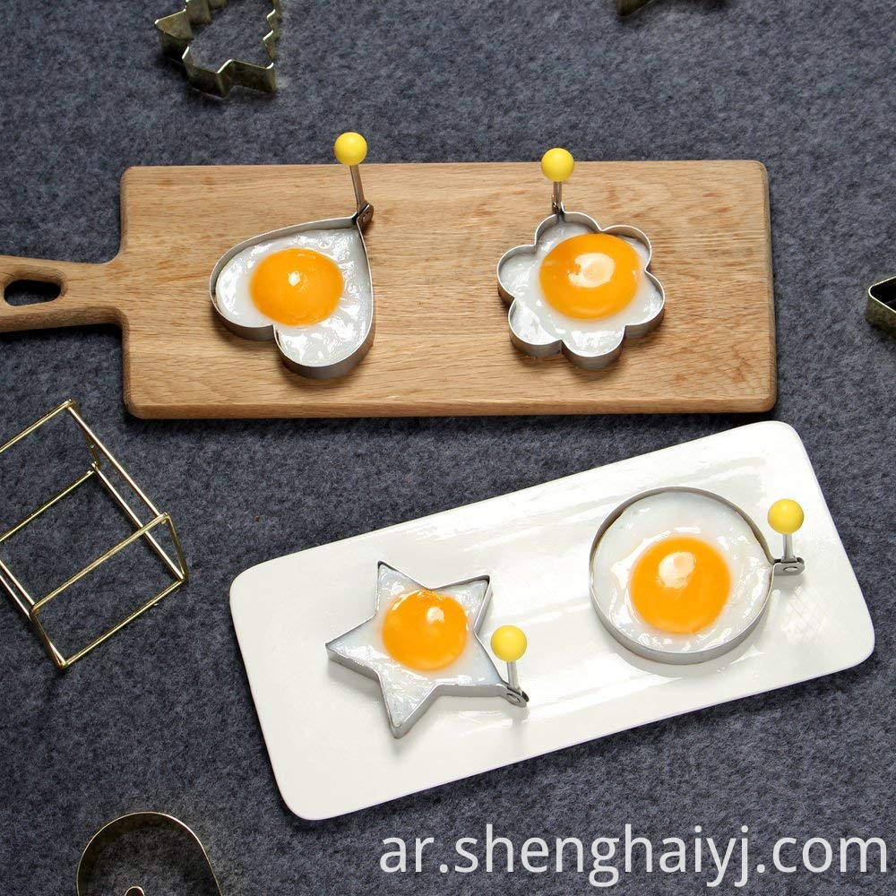 Stainless Steel Egg Ring with plastic handle