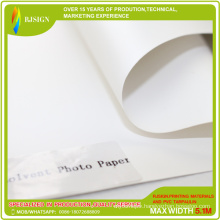 Eco-Solvent 240GSM Matte High Stiff Photo Paper