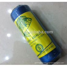 150D POLYESTER HIGH TENACITY FISHING NET YARN