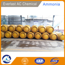 High Quality Anhydrous Ammonia for NOx emission