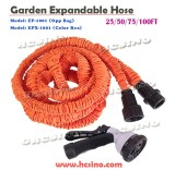 Natural Latex / EPDM Expanding Hose Pocket Garden Hose 25/50/75/100ft
