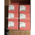Ten5 067b3297/Danfoss Thermostatic Expansion Valves for R134A