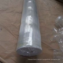 Aluminum Wire Netting/Aluminum Alloy Wire Netting