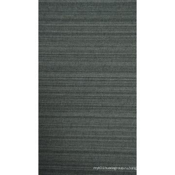 Катионоактивный полиэфир ткань черная полоса с покрытием ПВХ