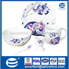 Pequeno-almoço de porcelana para crianças BC8099 presente de nascimento novo