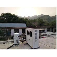Domestic all-in-one machine heat pump