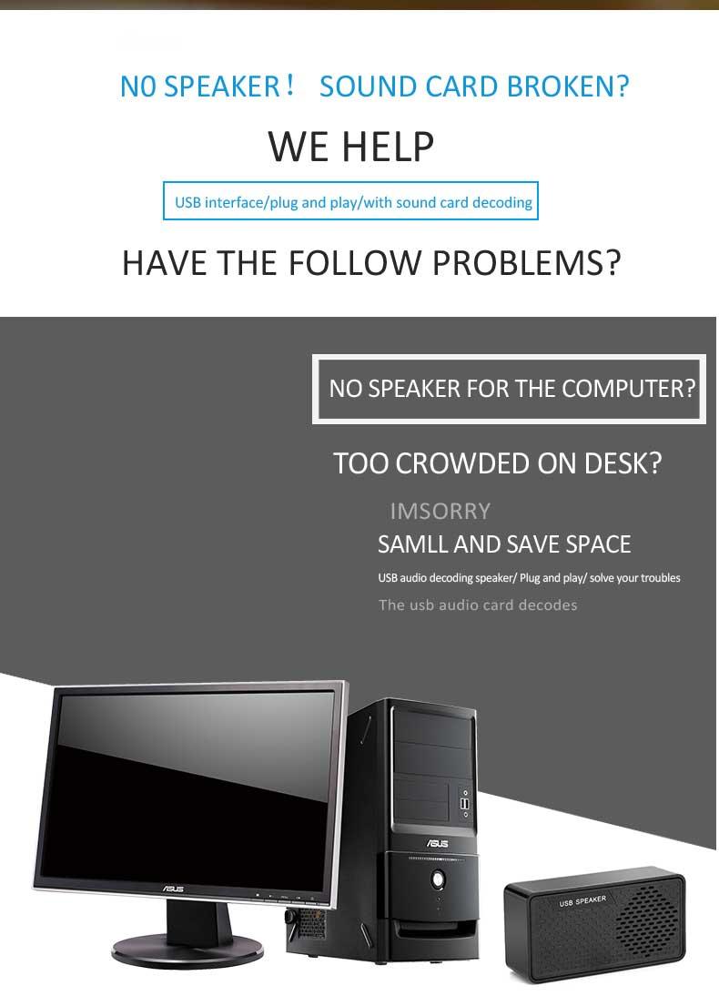 usb speaker 5007_02