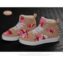 High Quality Girls Fashion Sports Shoes