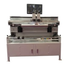 Plate Mounting Machine