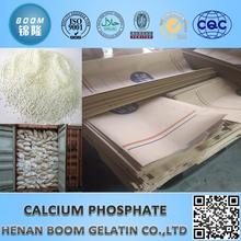 Animal Feed P18% Powder Dicalcium Phosphate DCP Factory Price