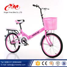 Alibaba bicicleta plegable de 20 pulgadas con freno de pinza precio / bicicleta plegable con cesta de plástico / nuevos niños bicicleta plegable fábrica 2018