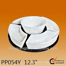 Высокая температура PP054Y комплект dinnerware керамических,ленивый Сьюзан комплект