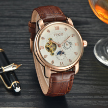 custom fashion pu leather boy hand watch