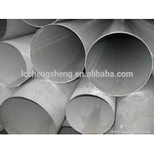 Kleine Größe ST45 nahtlose Präzisions-Metall-Rohr
