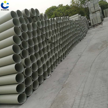 Ventilated round tubes