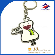 Colorful enamel advertising logo QR Code keychain
