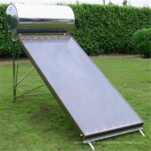 Chauffe-eau solaire à plaque plate compact 150L