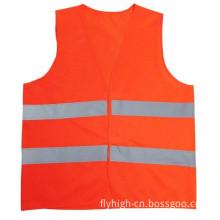 Lighting Work Traffic Reflective Safety Vest