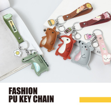 Colorful animal PU fashion key chain