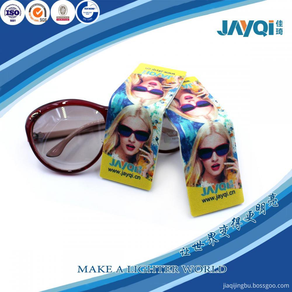 Digital Print Multi Functional Sunglasses Cleaner
