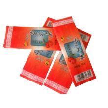 50g Bolso de té negro / bolsa de té de gusset lateral / bolsa de té de plástico