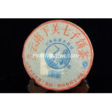 2006 Xiaguan FT8653 Raw Pu Er Kuchen Yunnan Qizi Bing Cha