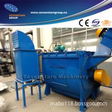 Plastic Dewatering Machine/ Plastic Dehydrator/ Plastic Hydroextractor