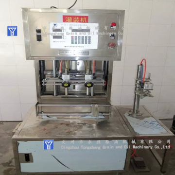 Small Packing equipment(PLC order procedure)