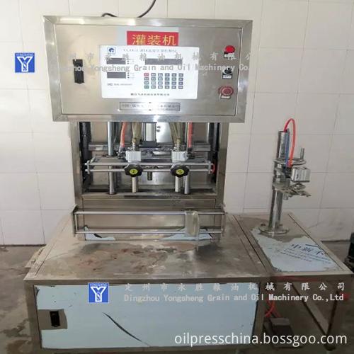 small oil machine