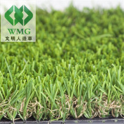 High Elasticity and Leisure Synthetic Landscaping Turf