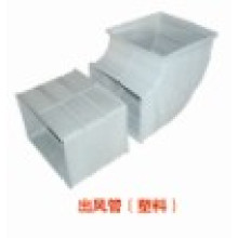 PP Material Air Cooler Duct-1