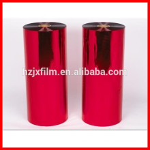 Metallized BOPET Film for Christmas Ornament