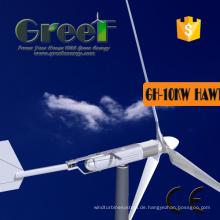 10 kW 200 U / min Windturbine mit horizontalem Achsenwindgenerator