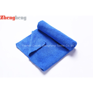 Microfiber towel  cleaning cloth  sports towel