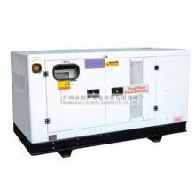 Generador Diesel silencioso Kusing Vk30800