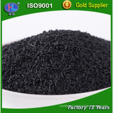 Aquarium Media Filter Activated Carbon,Stable Quality