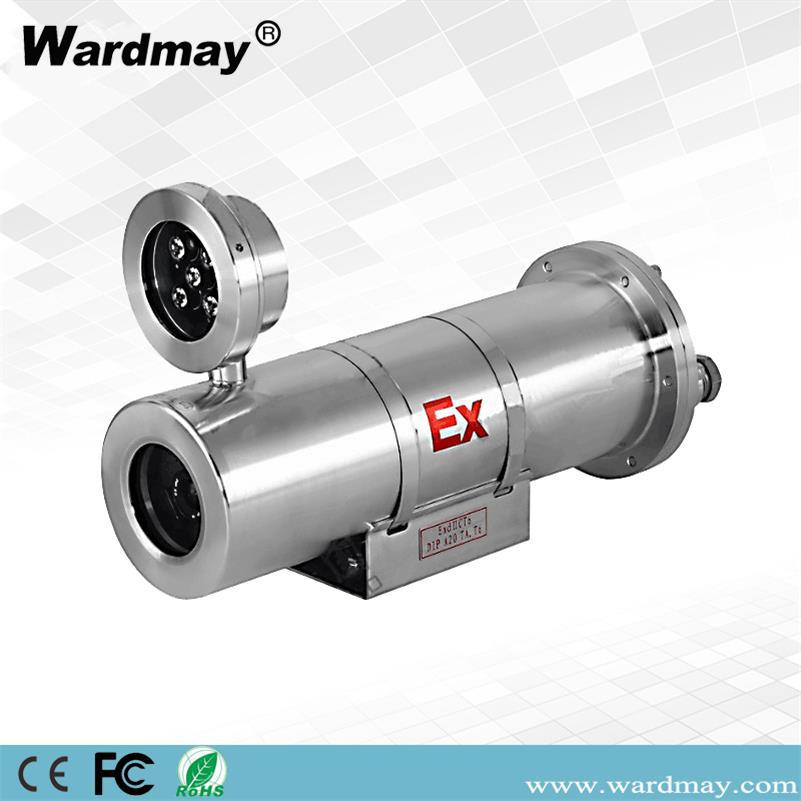 Wdm Ex200ipv 4x 4