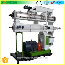 2-5T/H Animal Feed Pellet Machine / Fish Feed Pellet Machine For Sale