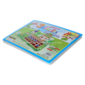 3D QQ Farm Puzzle