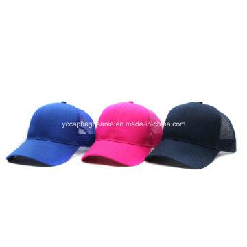 Promotional Baseball Cap, Blank Baseball Cap