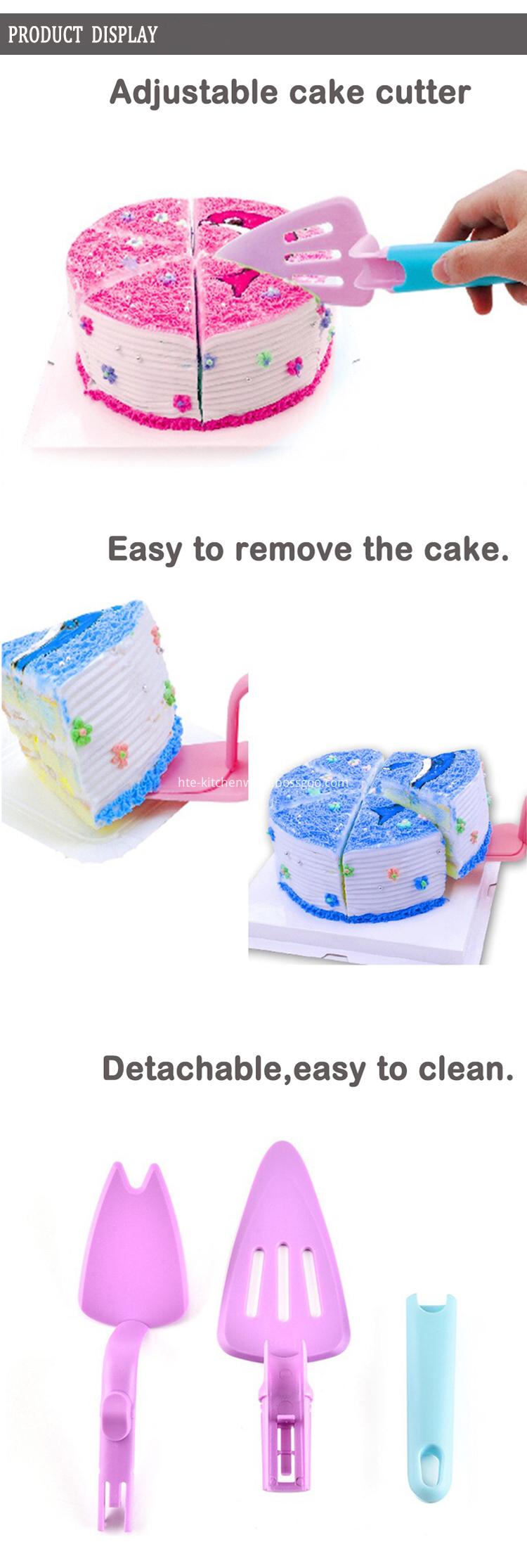 cake shovel